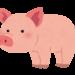 豚の鳴き声のモノマネ